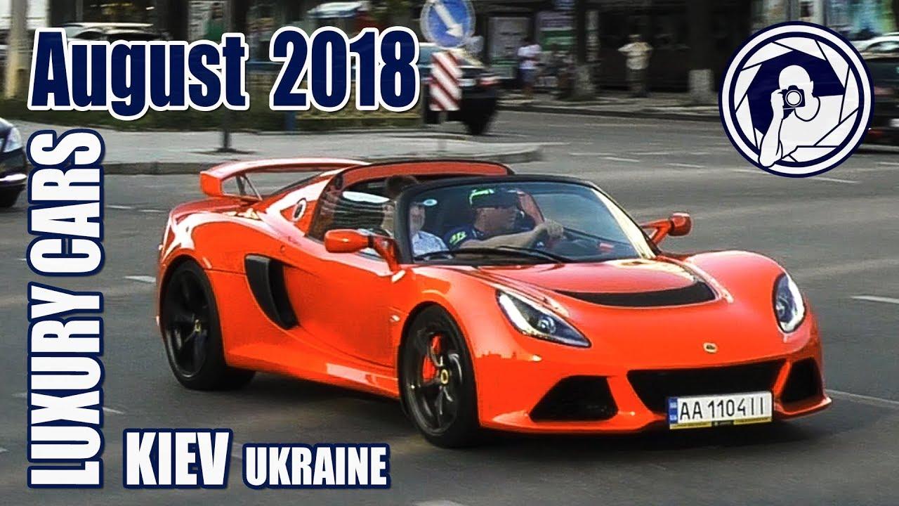 Luxury Cars In Kiev 08 2018 Lotus Exige S Roadster Youtube