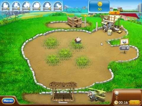ферма игра скачать бесплатно полную версию