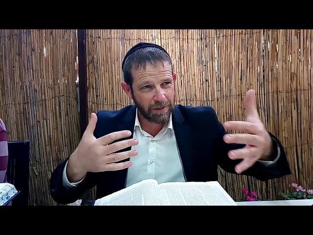 משנה בבא מציעא דף יב | הרב יהודה וכסלבויים