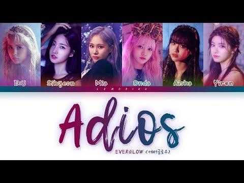 EVERGLOW - Adios (에버글로우 - Adios) [Color Coded Lyrics/Han/Rom/Eng/가사]