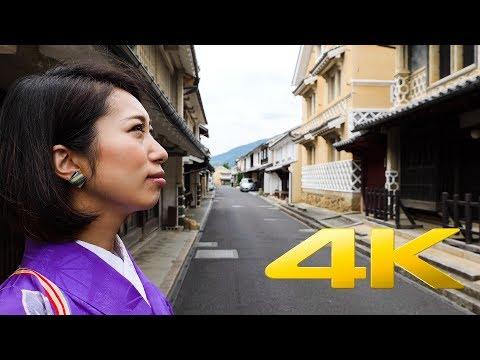 Kimono stroll experience around Uchiko, Ozu and Seiyo - Ehime - 4K Ultra HD