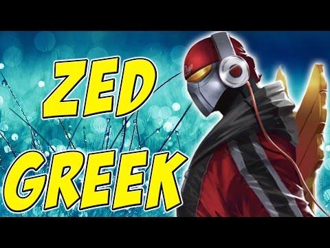League of Legends Greek [56] Zed Mid