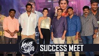 Anando Brahma Movie Success Meet | Taapsee Pannu | Srinivas Reddy | Vennela Kishore | TFPC