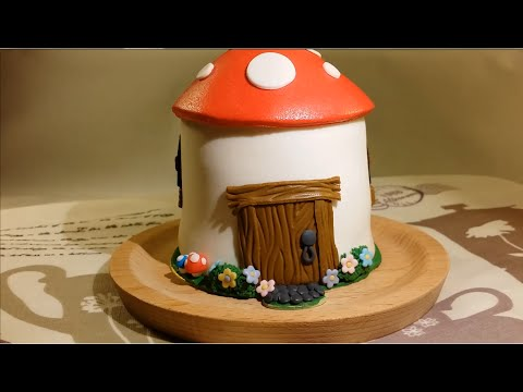 How To Make A Mini Mushroom House Cake 蘑菇屋蛋糕