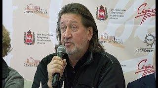 Олег Митяев - о воздухе Челябинска