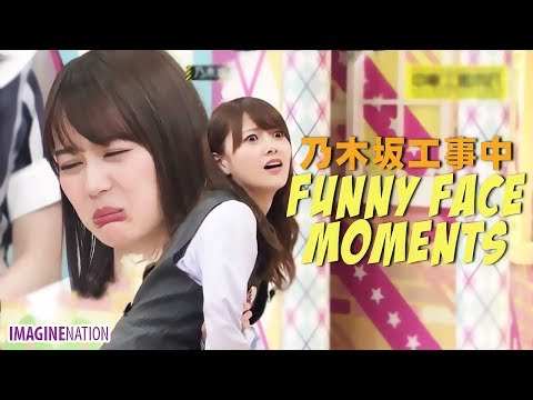 [Eng sub] Nogizaka46 Funny Face moments 乃木坂工事中