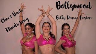 Cheez Badi Hindi Song - Bollywood Fusion Belly Dance Performance