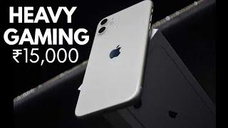 Under 15000 Best Gaming Phone 2020 | Under 15000 Best Camera Phone 2020| 15000 Under Smartphone 2020