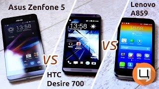 Сравнение Asus Zenfone 5 vs HTC Desire 700 vs Lenovo A859. Гаджетариум, выпуск 58