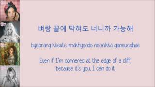 Wonder Girls - To The Beautiful You [Hang, Rom & Eng Lyrics] MP3