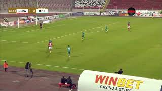Kiril Despodov superb goal vs Vitosha! thumbnail