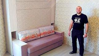 видео Мебель трансформер для малогабаритной квартиры: кровать, диван, стол, шкаф, комод