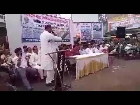 Mr.Abhishek chouksey (chintu bhaiya) speech Ranjhi cantt vidhansabha jabalpur