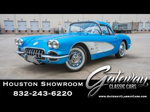 1960 Chevrolet Corvette Gateway Classic Cars #1559 Houston Showroom