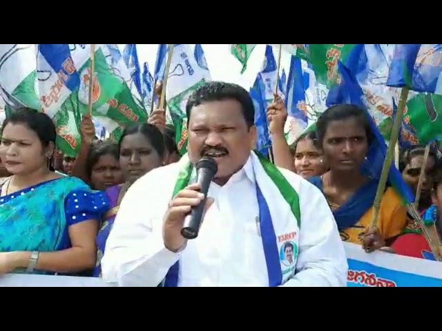 YSRCP Leaders conducts 3 capital support rally at P.Gannavaram || East Godavari District