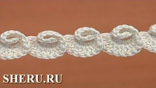 Вязание шнура из завитков Урок 116 Crochet Round Cord Ribbon