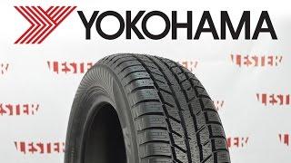 ✔ Yokohama W.Drive V903 зимние шины ➨ОБЗОР от Lester.ua