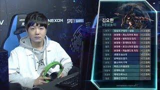 결승전 3경기 [17.08.27] DPL 2017