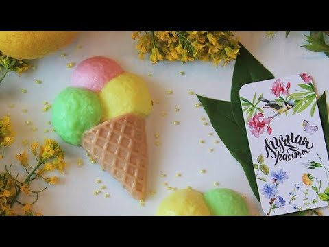 Мыло мороженое! Летнее мыло! Способ заливки | Заливка со скотчем и пластилином!