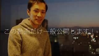 1月1日(水)第2021回目放送:とにかく続けろ!