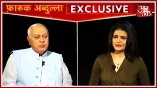 Farooq Abdullah से Sweta Singh के तीखे सवाल सीधी बात पर | Seedhi Baat
