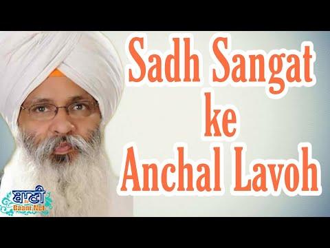 D-Live-Bhai-Guriqbal-Singh-Ji-Bibi-Kaulan-Ji-From-Amritsar-Punjab-15-August-2020