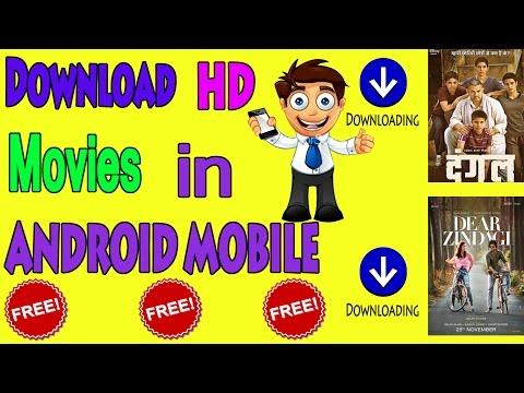 how to download movies in mobile HD  HindiUrdu  Latest 100% Working Method   Technobaaz