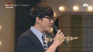 [JTBC] 히든싱어 3회 명장면 - 성시경의 윤종신 따라하기?!