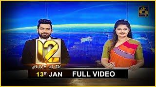 Live at 12 News – 2021.01.13 Thumbnail