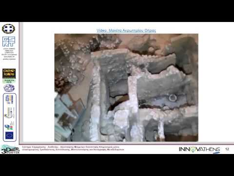 3d laser scanning for archaeology products (presentation in greek)