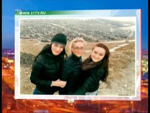 Тела трех подруг, погибших в ДТП по вине пьяного водителя Мерседеса, доставят в Южноуральск