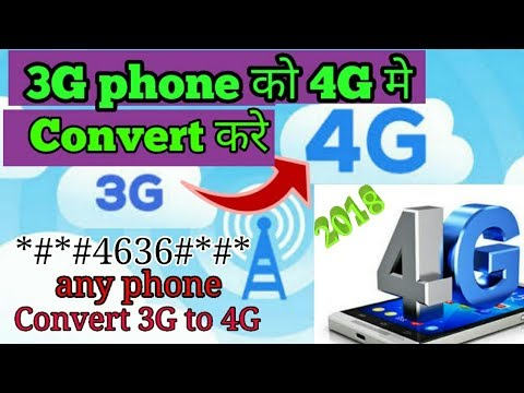 How To Convert 3G Phone To 4G || How to use 4G sim on 3G Android phone