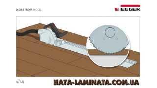 Ламинат EGGER - ремонт поврежденной ламели ламината(, 2014-06-25T21:56:23.000Z)