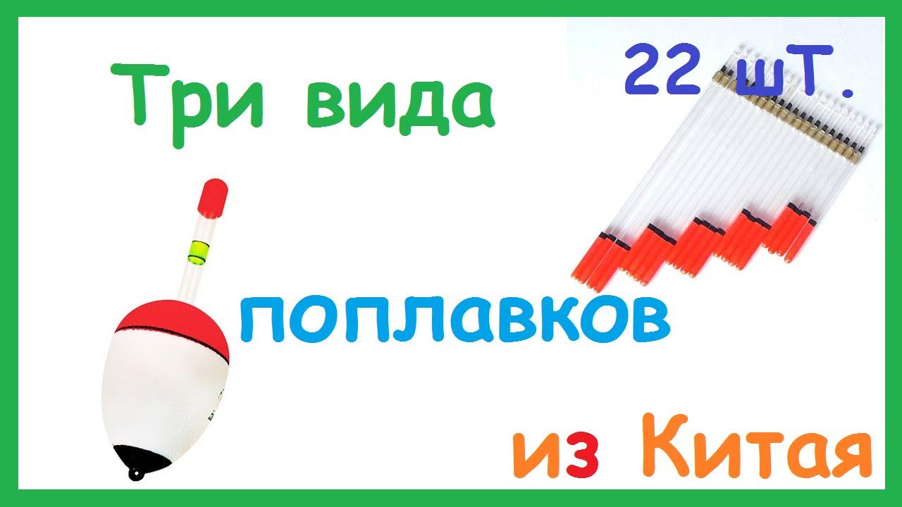 Ведро для живца пластик 5 литров -вынимаемая емкость-удобно менять .