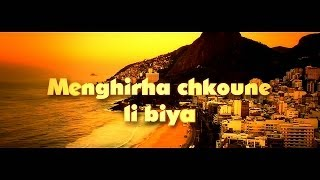 Kader Mignon & Bilel Milano - Menghirha chkoun li biya - Official song world cup 2014