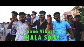 Visuvasam Thala ajith Song | Gana Vikash |Praba Brothers Media
