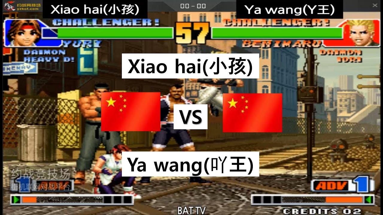 [kof 98] Xiao hai(小孩, Random) vs Ya wang(吖王) 2020-07-07