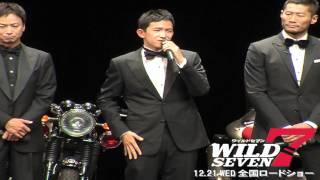 深田恭子、阿部力出演!「WILD7」ジャパンプレミア 阿部力 検索動画 17