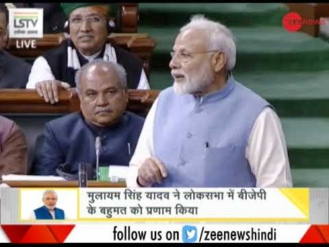 DNA analysis on Last speech of Modi in 16th Lok Sabha