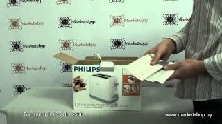 Тостер PHILIPS HD 2566
