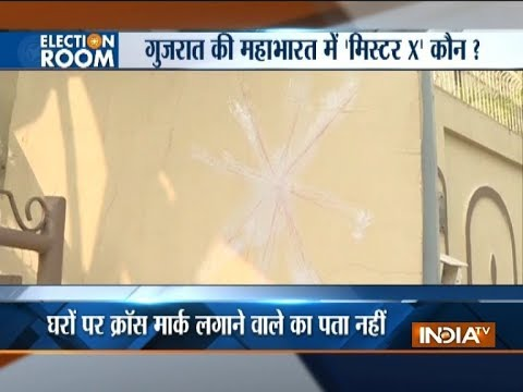 Ahmedabad: Mysterious markings spotted outside Muslims' houses in poll-bound Gujarat