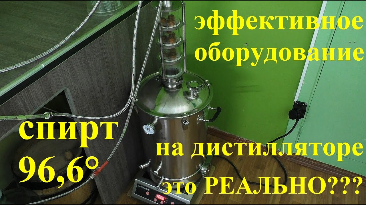 Другие варианты. Купить изопропиловый спирт абсолютированный, 1 литр в украине быстрый просмотр изопропиловый спирт абсолютированный, 1 литр 117. 45 грн. / шт в корзину. Купить в 1 клик к сравнению. В избранное в наличии. Купить изопропиловый спирт абсолютированный, 50 мл в украине.