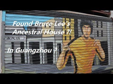 Bruce Lee's Ancestral House In Guangzhou ?! (CHN & ENG Subtitle) | 竟然發現李小龍的祖屋在廣州!