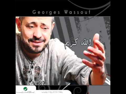 album george wassouf 2009 gratuit