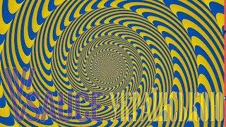 Оптичні ілюзії - Vsauce українською