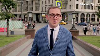 Сделано в Москве: Фарцовщики — главные авантюристы