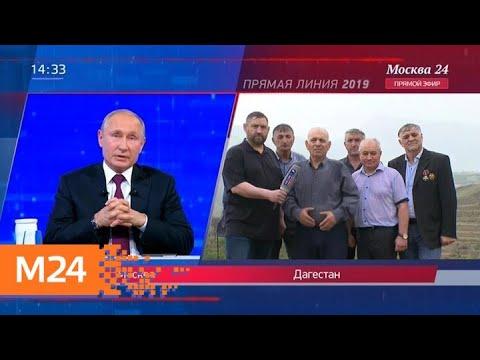 Путин поручил приравнять к ветеранам ополченцев - Москва 24