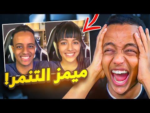 أكثر مقطع ضحكت عليه بحياتي🤣(#3) - AboFlah