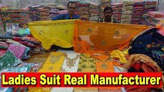 कपडा व्यापर मे रचा इतिहास | Ladies Suit Diwali Special Offer | Cheera Khana Ladies Suit Manufacturer