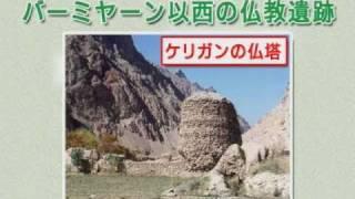 2/7 WAO高校生講座「仏教をめぐる冒険~西端はどこか」